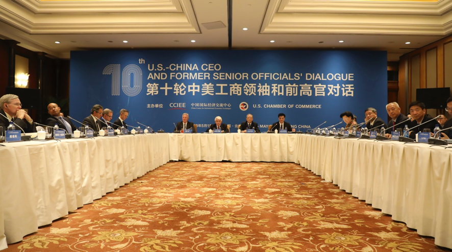 Grouphorse provides simultaneous interpreting services for 10th US.-China CEO and Former Senior Officials' Dialogue