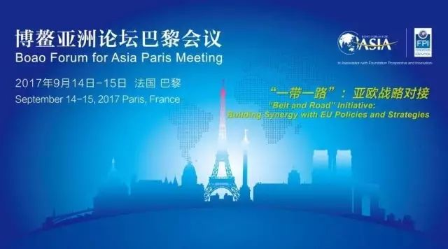 Grouphorse provides exclusive simultaneous interpreting services for Boao Forum for Asia Paris Meeting