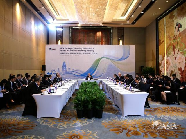 Grouphorse provides simultaneous interpreting services for Boao Forum for Asia Strategic Planning Workshop & Board of Directors Working Meeting