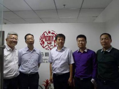Executive Secretary General of TAC visits Grouphorse's Chengdu Branch